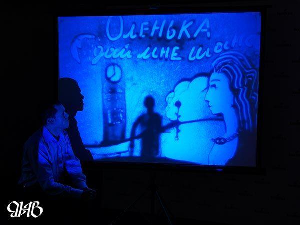 """Мастер-класс по рисованию песком на """"Кинопробе""""."""
