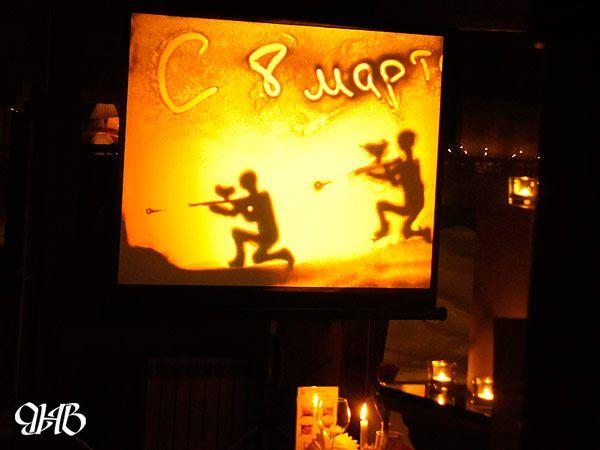 Песочное шоунапраздничном вечере в честь 8 марта.