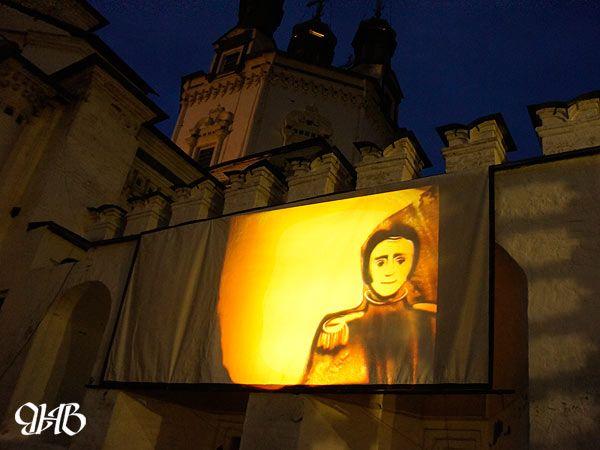 Песочное шоу на Ночи музеев.
