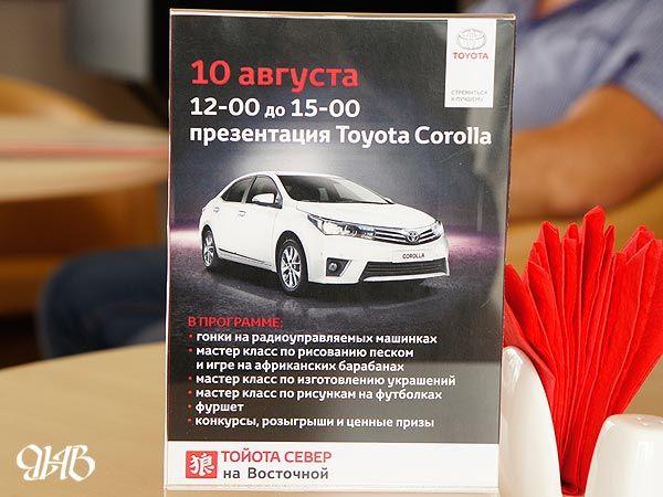 Мастер-класс по рисованию песком на презентации Toyota Corolla.