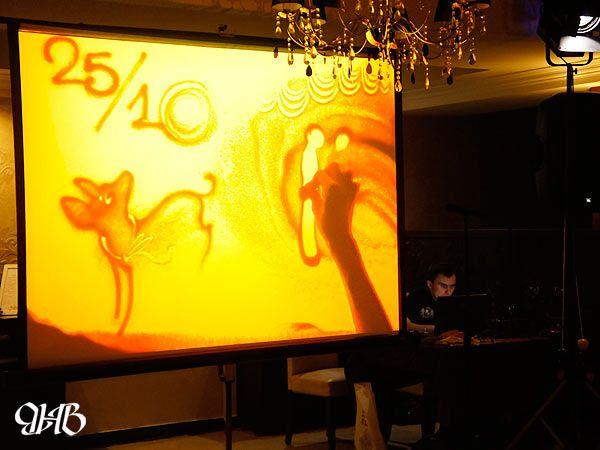 Свадебное шоу песочной анимации в Екатеринбурге.