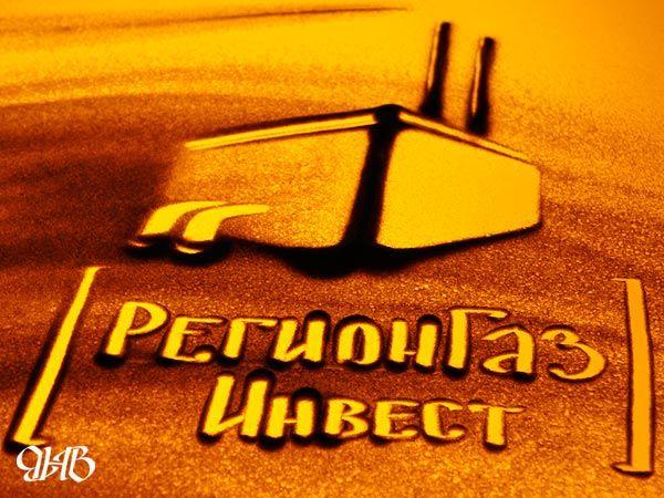 """Песочное шоу на корпоративе ЗАО """"Регионгаз-инвест""""."""