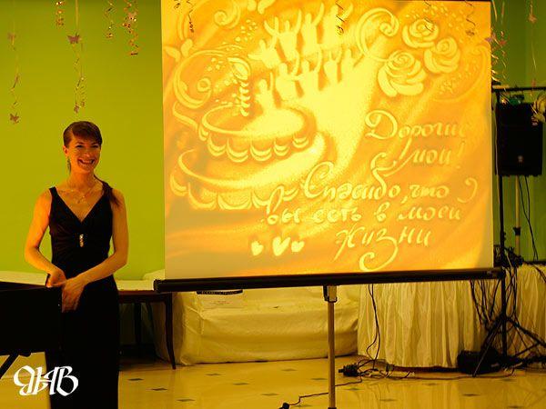 Шоу песка на юбилее в Екатеринбурге.