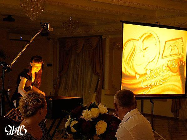 Шоу песочной анимации на свадьбе в Екатеринбурге.