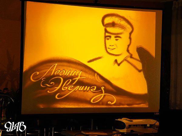 Песочное шоу на юбилее в Екатеринбурге.