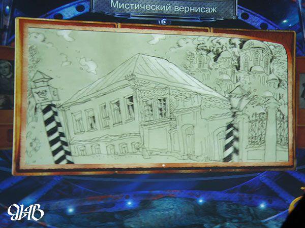 Презентация «Екатеринбургского мистериума» в Объединённом музее писателей Урала.