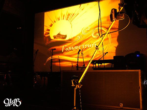 Песочное шоу на вечеринке журнала «Бизнес и Жизнь» в Екатеринбурге.