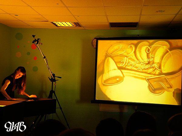 Песочное шоу на последнем звонке в Екатеринбурге.