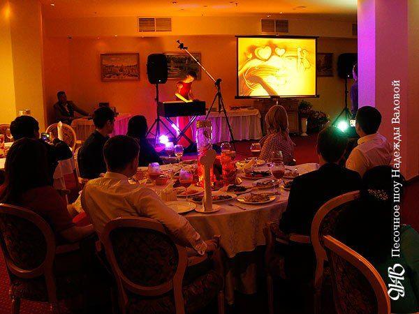 Свадебное песочное шоу в Екатеринбурге.