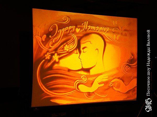Песочное шоу на свадьбе в Екатеринбурге.