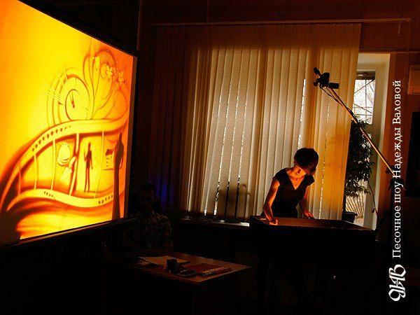 Песочное шоу в подарок на юбилей от коллег в Екатеринбурге.