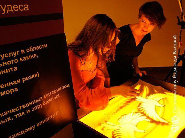 Песочная анимация и мастер-класс на премии «Топ 50. Самые известные люди Екатеринбурга».