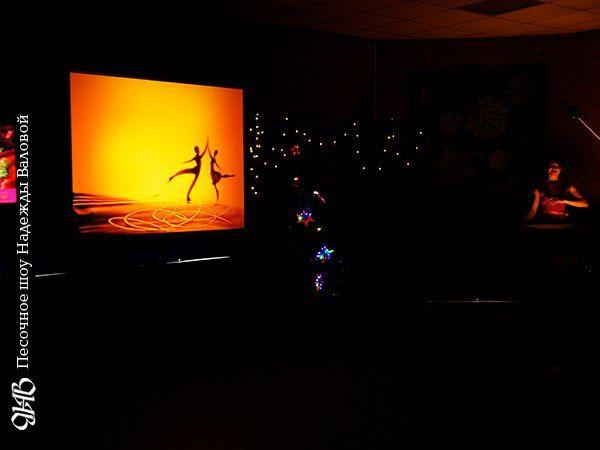Новогоднее песочное шоу в Шадринске.
