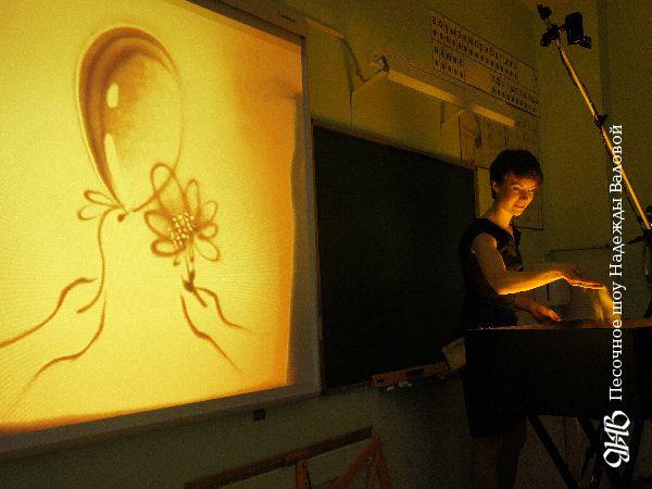 Праздничное песочное шоу в одной из школ Екатеринбурга.