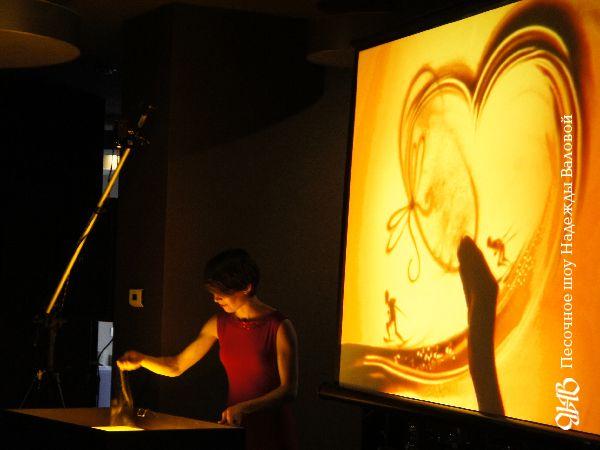 Песочное шоу на юбилее в отеле «Tenet» в Екатеринбурге.