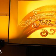 Песочный Jazz в Екатеринбурге.